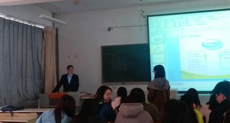 大连外国语大学到外国语学院招生宣传 -学院新闻 外国语学院图片